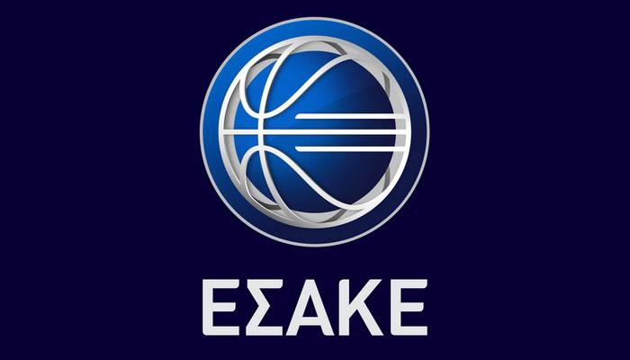 ΕΣΑΚΕ: Συλλυπητήρια ανακοίνωση για την απώλεια του Σάββα Σφαιρόπουλου