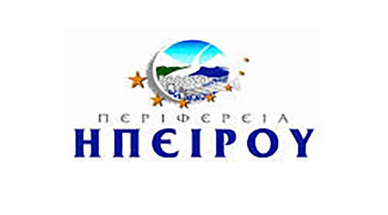 Έγκριση προγραμματικών συμβάσεων της Περιφέρειας με Δήμους, ΤΟΕΒ κ.α.