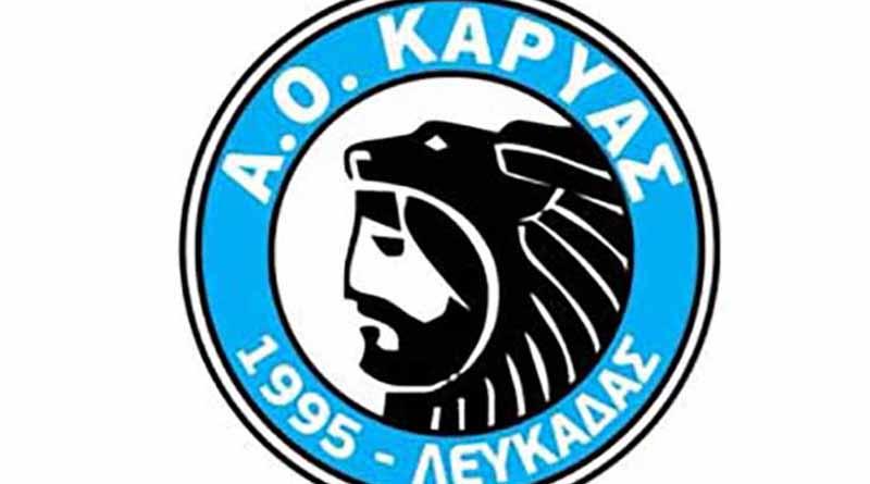 Συγχαρητήρια της Καρυάς στον ΠΑΣ Αχέρων για το πρωτάθλημα και την άνοδο