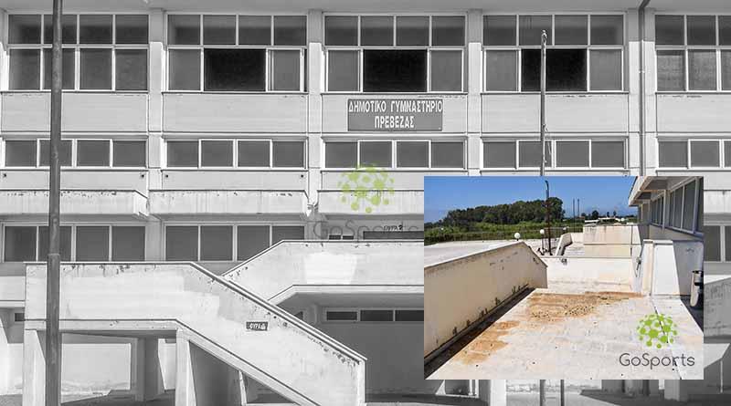 Στάβλος το  ΔΑΚ Πρέβεζας – Εικόνες ντροπής με την παρουσία και της Εθνικής Παγκορασίδων.