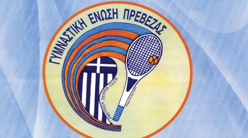 Πρέβεζα: «Κάνε Σπορ – Παίξε Τένις» – Τμήματα εκμάθησης Τένις