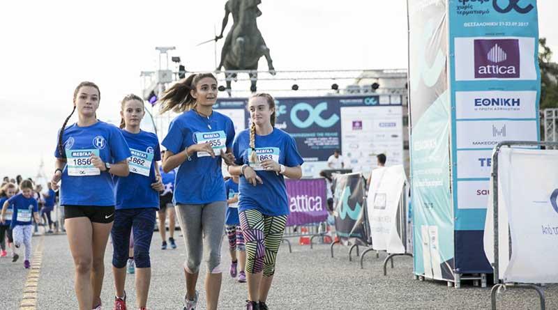 Το πρόγραμμα του «Τρέξε Χωρίς Τερματισμό» της Θεσσαλονίκης