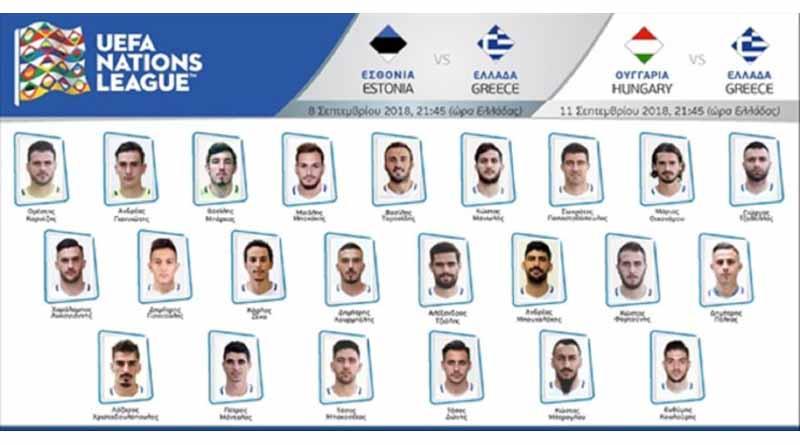 EURO 2020: Το πρόγραμμα της Εθνικής