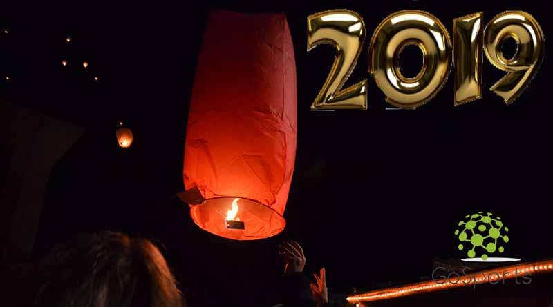 Καλή χρονιά από το GoSports.gr