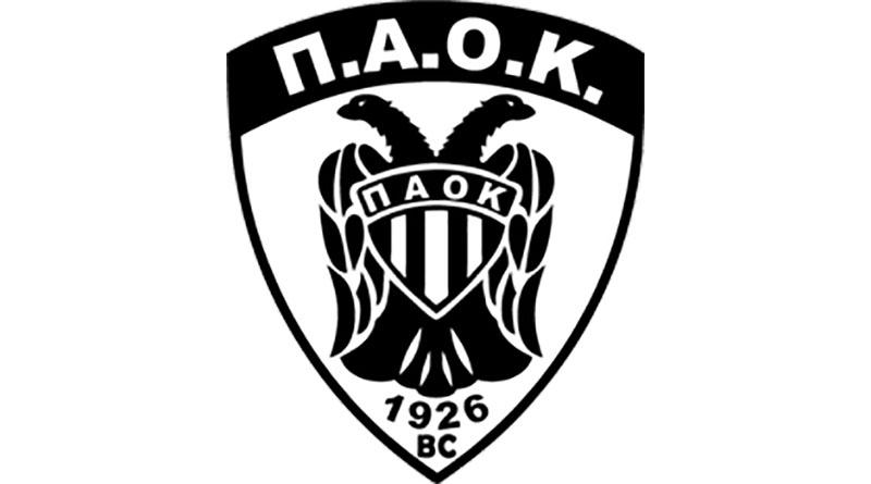 Απαγόρευση της μετακίνησης φιλάθλων του ΠΑΟΚ στα Ιωάννινα