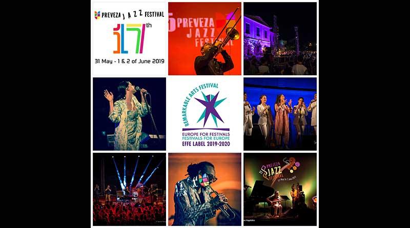 To 17ο Preveza Jazz Festival έρχεται και με …. πιστοποίηση !