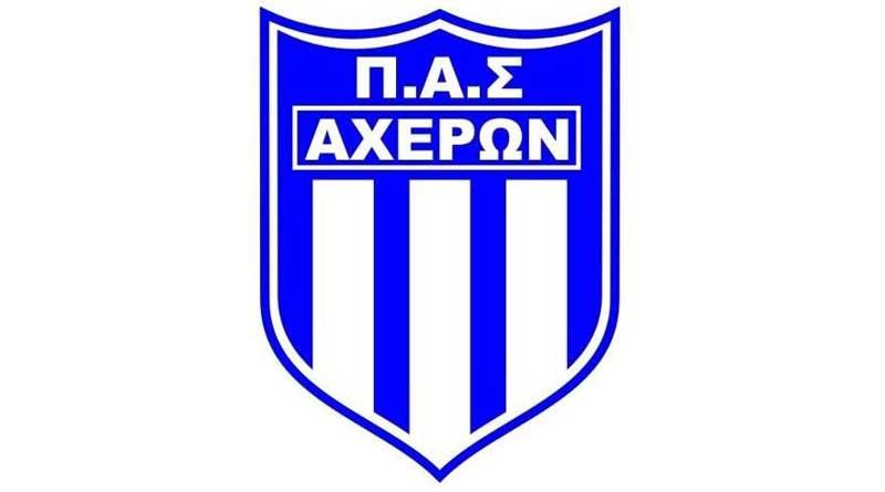 Συγχαρητήρια του ΠΑΣ Αχέρων σε Σφακιώτες και Ένωση Σινώπης-Αρχαγγέλου