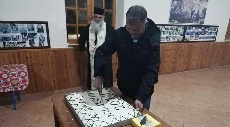 Έκοψε την πίτα του ο Ηρακλής Αγίου Γεωργίου
