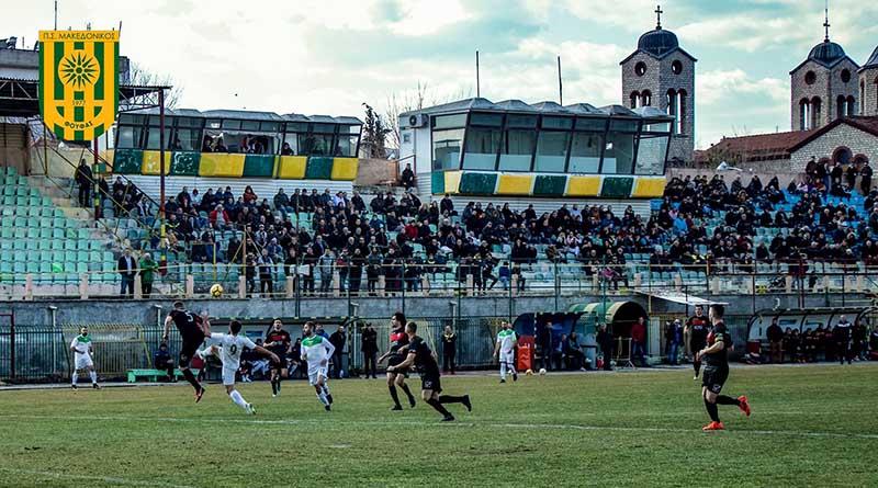 Βίντεο τα γκολ από το Μακεδονικός Φούφας vs Ναυπακτιακός Αστέρας