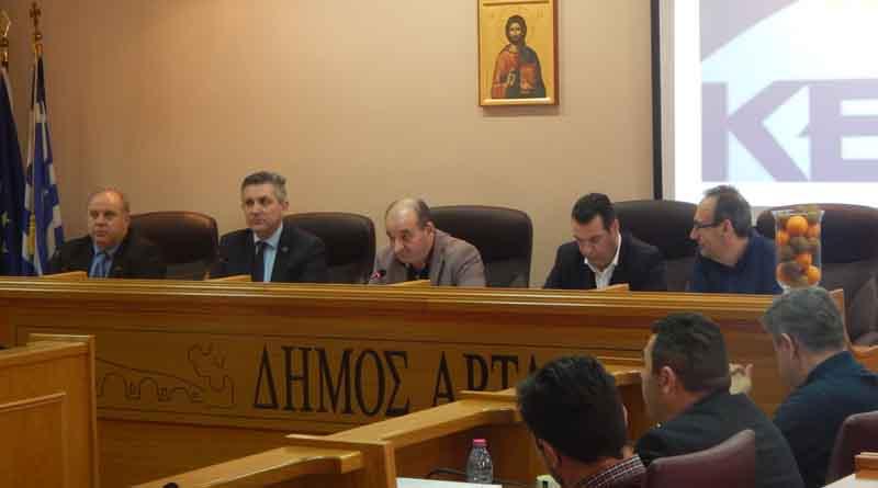 Συνεδρίασε στην Άρτα η Επιτροπή Αγροτικής Ανάπτυξης της ΚΕΔΕ
