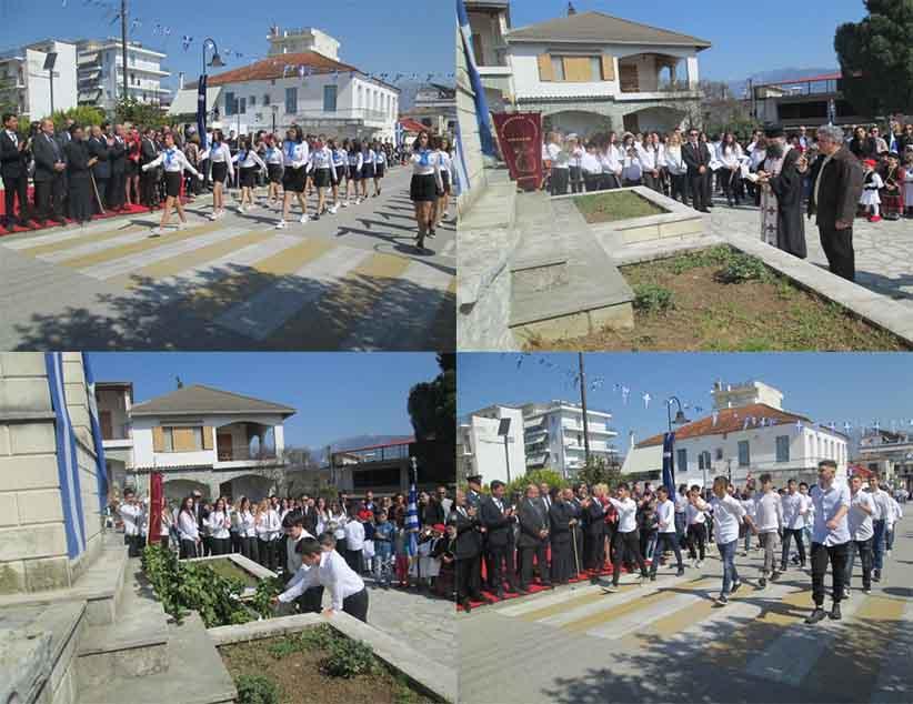 Με κάθε επισημότητα και τιμή γιορτάστηκε η 25η Μαρτίου στον Δήμο Ζηρού