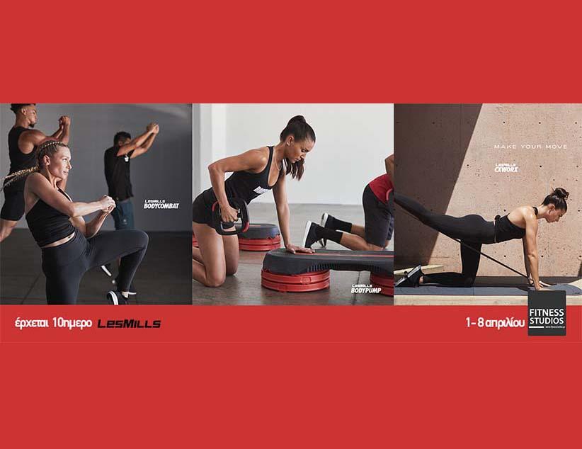 10ημερο «Les Mills» από το Fitness Studios Gym