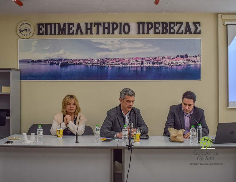 Πρέβεζα: Στο 3ο Οικονομικό Forum των Ευρωεπιμελητηρίων στη Ρώμη θα συμμετάσχει ο Πρόεδρος του Επιμελητηρίου Πρέβεζας