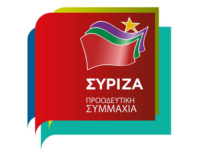 Ανοιχτή συγκέντρωση την Πέμπτη από τον ΣΥΡΙΖΑ Πρέβεζας