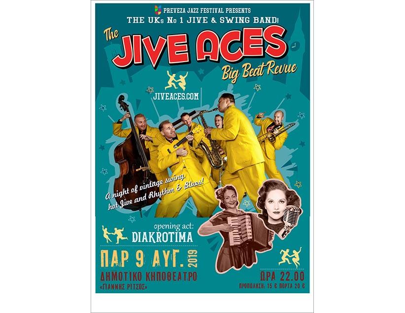 Παρασκευή 9/8 το Summertime Party με τους Βρετανούς JIVE ACES μόνο στην Πρέβεζα