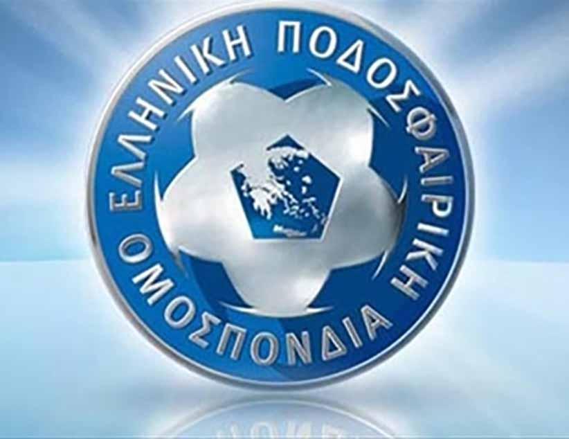 Η συμπληρωματική προκήρυξη της Γ´ Εθνικής 2019-2020