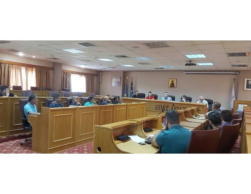 Συνάντηση με τα σωματεία και την ΕΠΣ Άρτας, σχετικά με τις εργασίες συντήρησης πρασίνου αθλητικών γηπέδων Δήμου Αρταίων