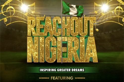 Reach Out Nigeria 2017