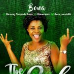 The only God by Bona image