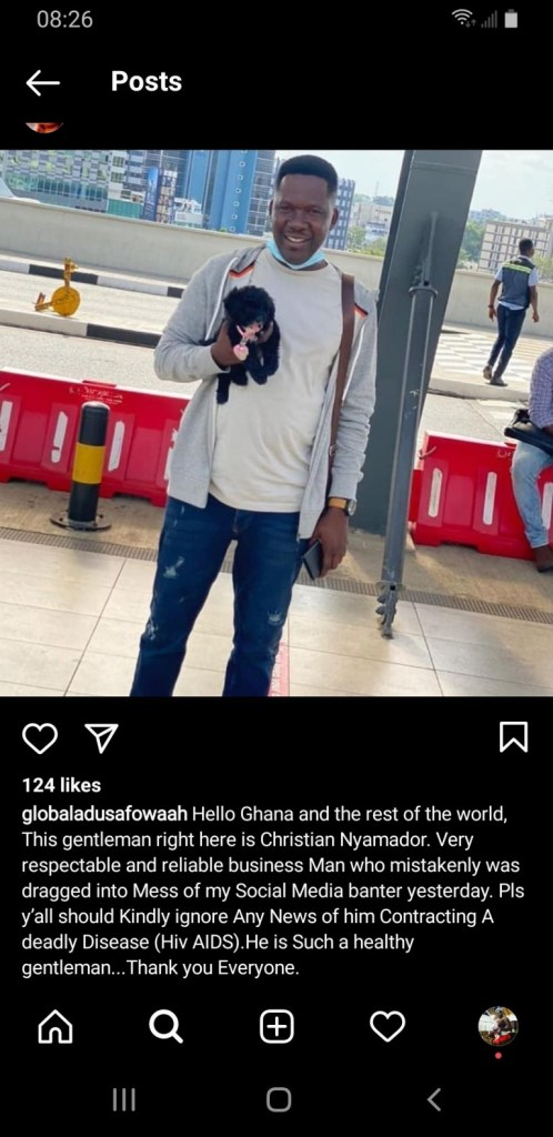 Man Who Arrested Adu Safwoaah Finally Identified 2
