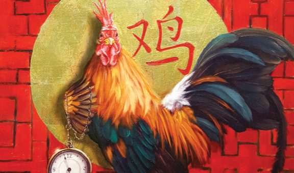 Yin Fire Rooster January 2017