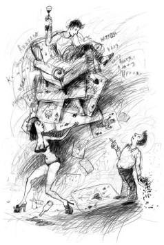 рисунок Андрея Рабодзеенко
