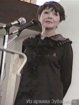 Белла Ахмадулина. Филадельфия, 1997