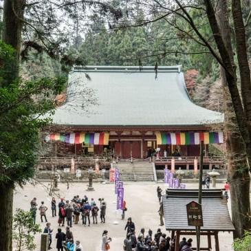 比叡山延曆寺與一千兩百年的不滅法燈,你相信嗎?