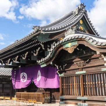 西本願寺,深藏在世界遺產裡的玄機