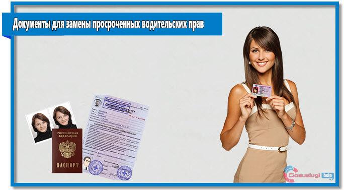 Мфц саратов иеняет ли паспорт при регистрации брака