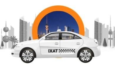 صورة جو تاكسي الكويت تاكسي واجره في الظهر66241581