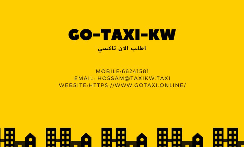 ارقام تاكسي شاليهات الخيران
