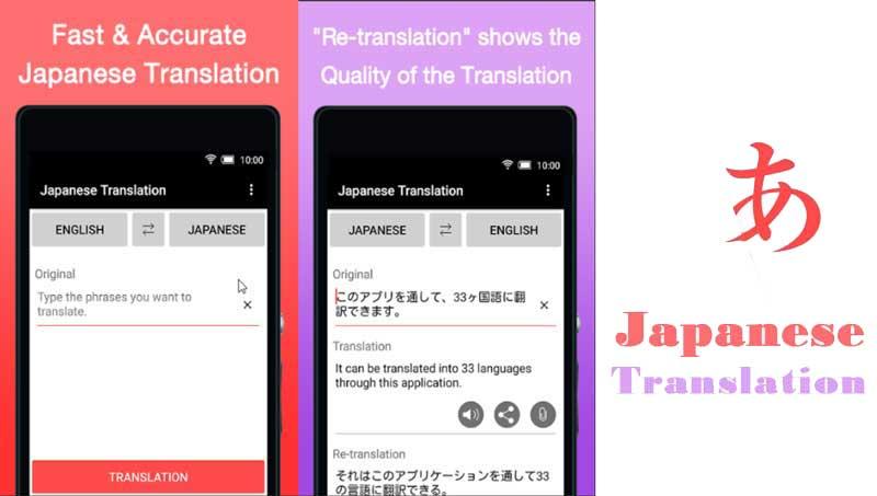 Japanese-translation-4
