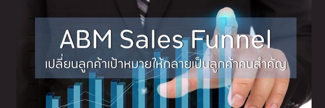ABM Sales Funnel