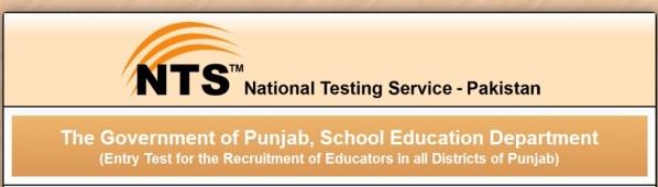 Punjab Educators Jobs NTS Test 2021