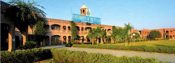 Punjab University BCom/M.Com Exams Schedule 2021
