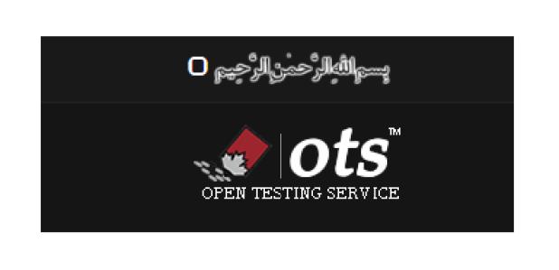 OTS Test Preparation Online