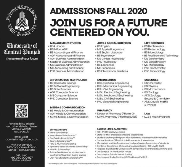 University of Central Punjab UCP Lahore Admission Spring 2021 Online Registration