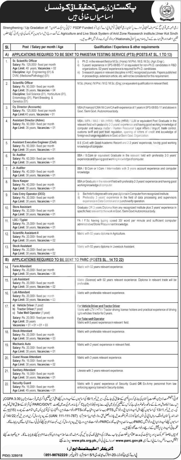 PTS Agriculture Research Council PARC Jobs 2021 Applications Form roll no slips download online
