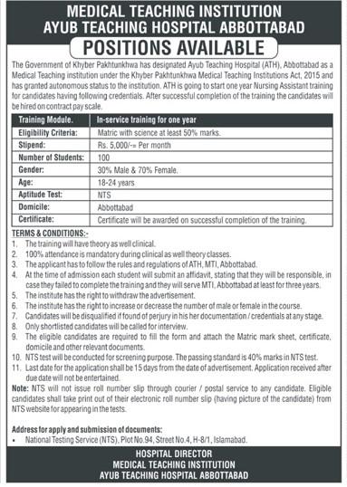 Ayub Teaching Hospital Nursing Assistant Training 2021 NTS Apply Online Roll No Slips