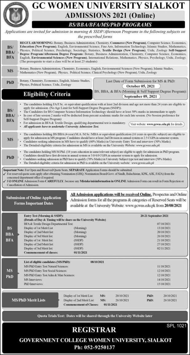 GC Women University Sialkot Admission 2021 Form Online Entry Test