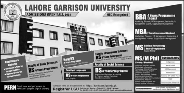 LGU Lahore Garrison University BS Master Admission Fall 2021 Eligibility