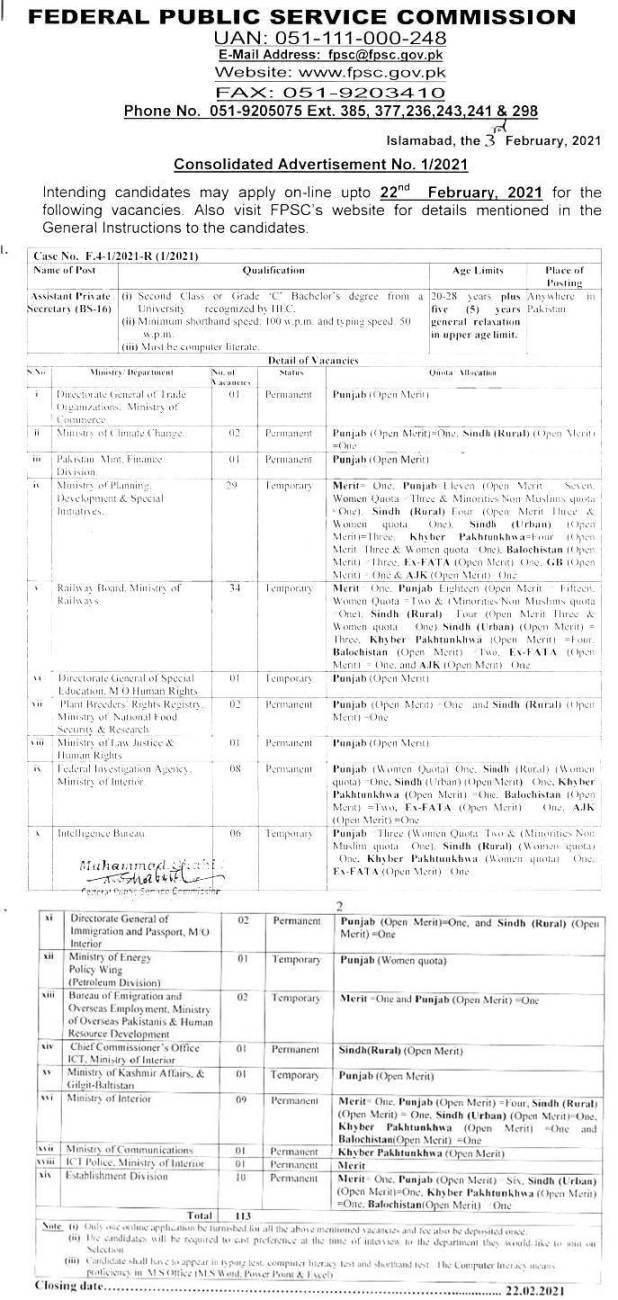 FPSC FIA IB Jobs 2021 Roll No Slips Download candidates Merit List