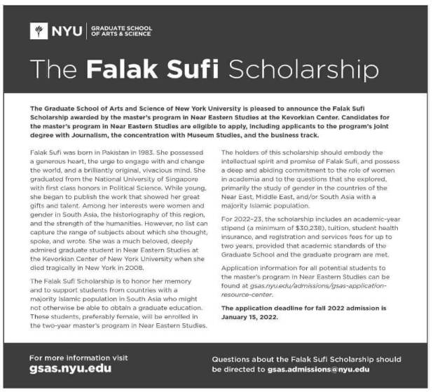 Falak Sufi Scholarship 2021 for Master's Program NYU Apply Online
