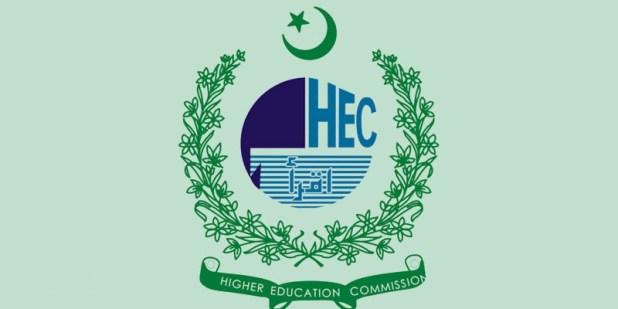 HEC Law GAT Result 2021 Answer Key Merit List