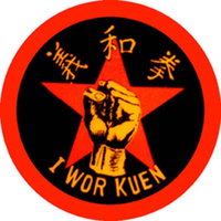 Logo101716.jpg