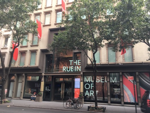 Rubin Museum of Art, Manhattan