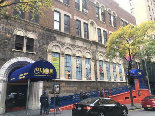 Children's Museum of Manhattan Exterior