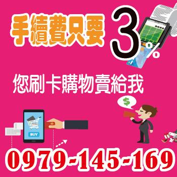 【iPhone XS / XS Max 開箱】「雙卡雙待」香港版設定教學 高雄刷卡換現金 | 臺南刷卡換現金給你最即時的支援0979145169