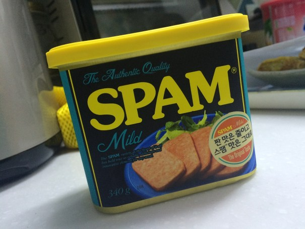 spam-909485_1280